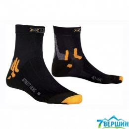 Велосипедные термоноски X-SOCKS Biking Street (X20001-X01) Black